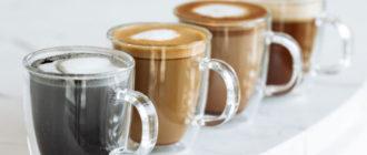 Многообразие вкусов кофе