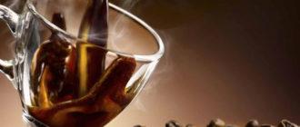Горячий и бодрящий напиток