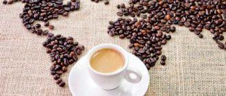 Кофе на карте мира