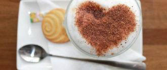 Украшено какао