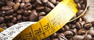 Как влияет на вес